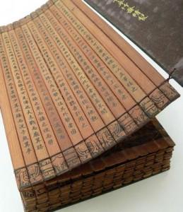the-art-of-war-by-sun-tzu-bamboo-copy-259x300