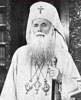 patriarhul