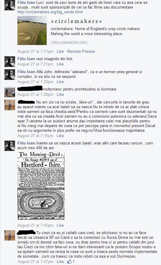 trolling, cercuri in lanuri de porumb